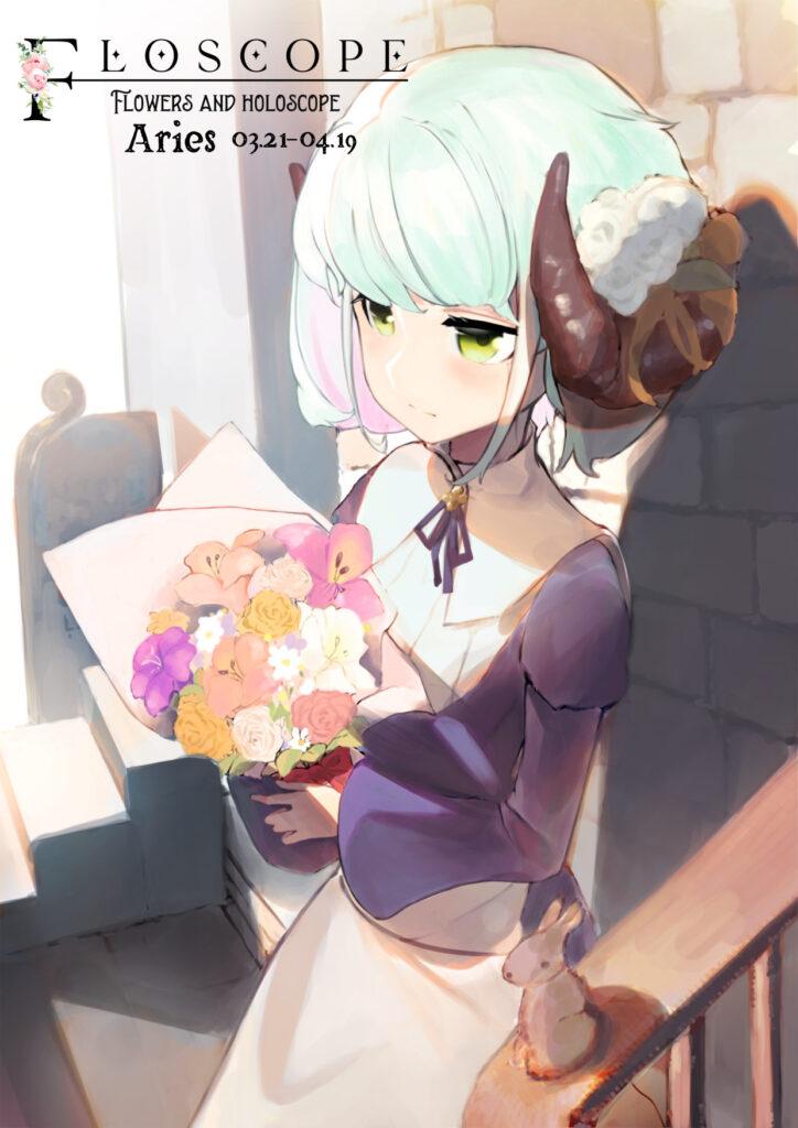 牡羊座×バラ